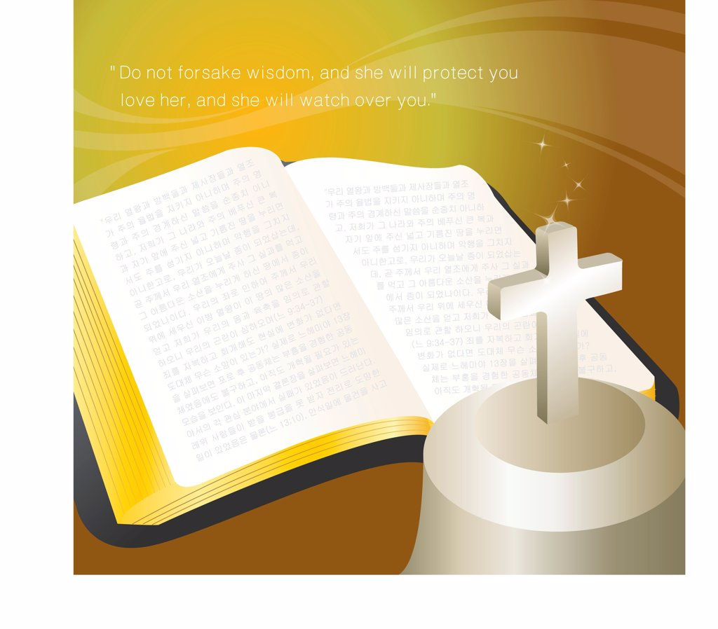 Stock Photo: 4422R-7262 Bible and Cross
