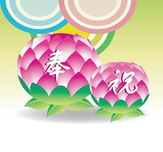 Lotus flower design : Stock Photo