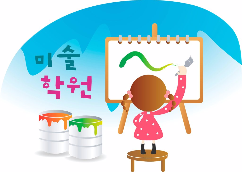 Easel with children's drawings and paint : Stock Photo