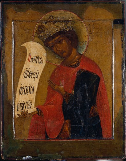 King Solomon / Russian icon / c.1700 : Stock Photo