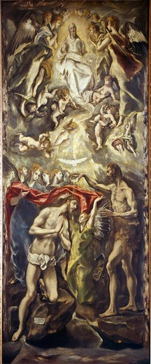 El Greco / Baptism of Christ / 1596 : Stock Photo