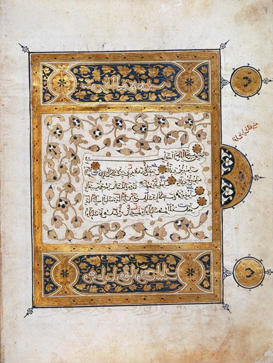 Stock Photo: 463-4018 Surahs of the Koran with Ornamentation