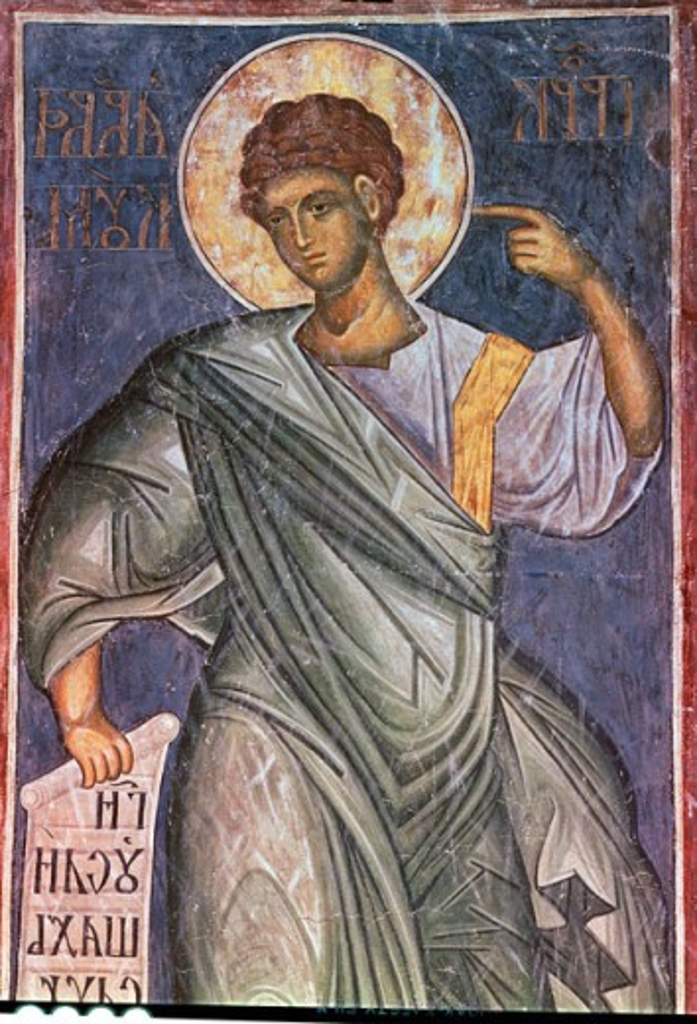 Habakuk the Prophet Circa 1415 Artist Unknown Wall painting Trinity Church, Manasija Monastery, Serbia : Stock Photo