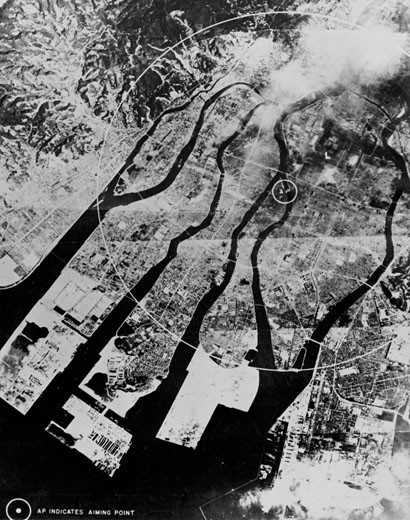 Stock Photo: 463-6066 Aerial View of Hiroshima after Dropping of an Atomic Bomb