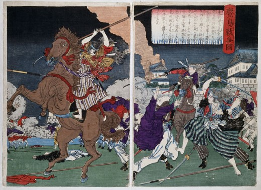 Stock Photo: 486-566 Battle at Kumamato Castle, Kagoshima War
