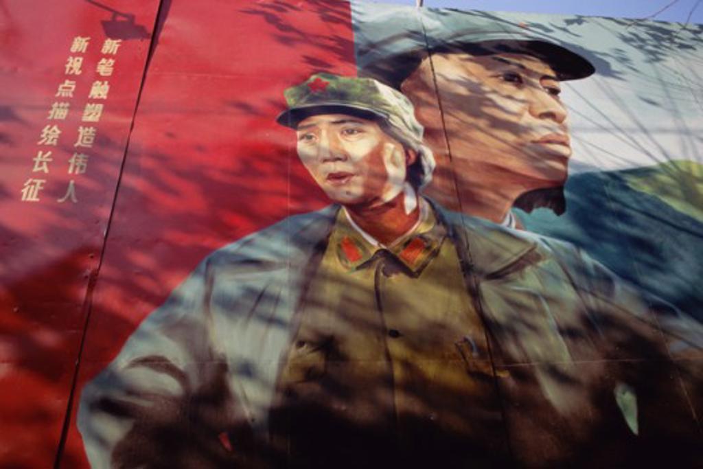 Stock Photo: 620-571 Movie Poster Shanghai China