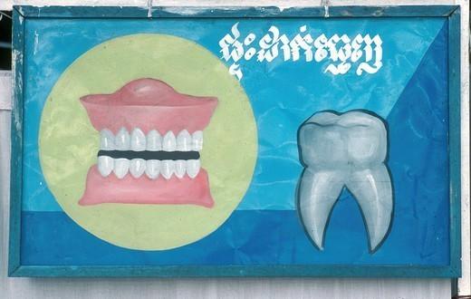 MEDICINE CAMBODIA. MEDICINE CAMBODIA Dental health poster in Cambodia. : Stock Photo