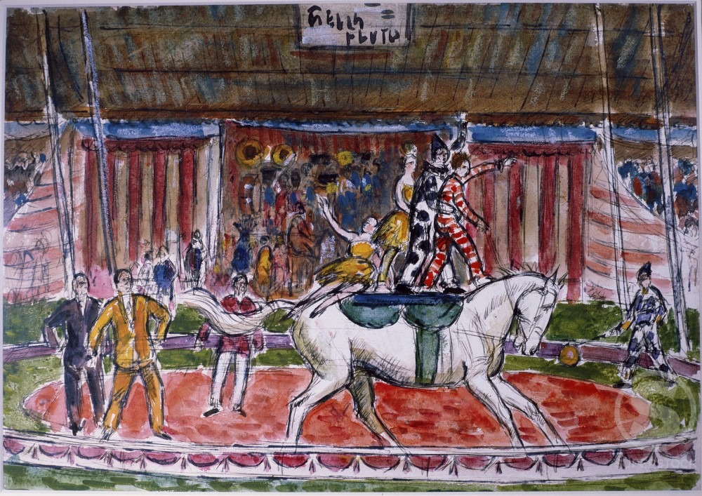 Equestrian Circus Ring by Gifford Reynolds Beal, watercolor, 1879-1956, USA, Pennsylvania, Philadelphia, David David Gallery : Stock Photo