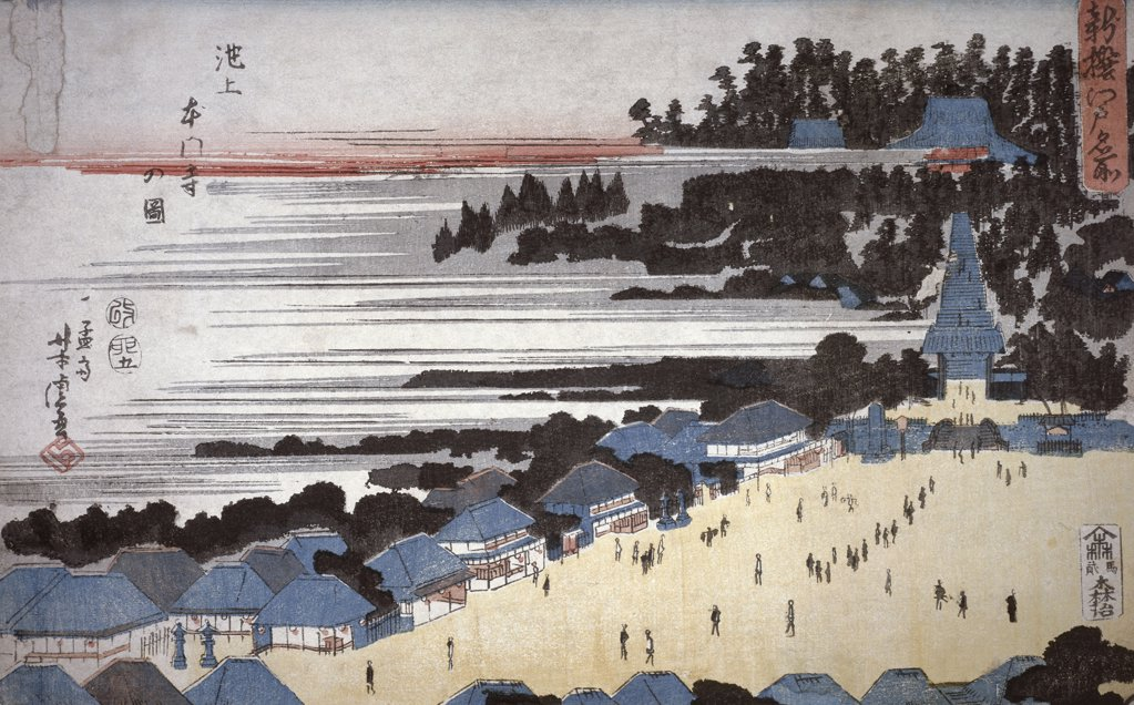 Stock Photo: 849-11521 Japanese Print (Overlooking The Village) By Yoshitoma