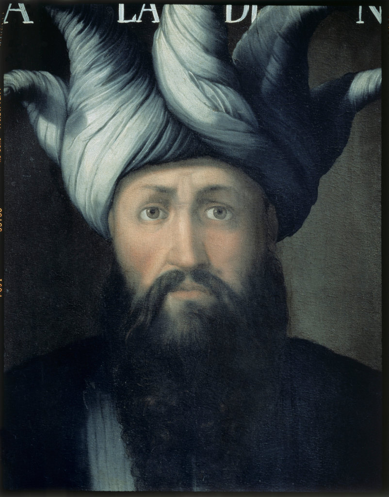 Saladin Cristofano dell' Altissimo (ca.1525-1605 Italian) Galleria degli Uffizi, Florence, Italy : Stock Photo