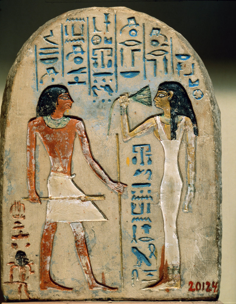 Stock Photo: 862-1436 Married Couple from Abydos, Egypt (Stele)