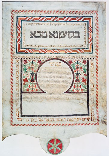Ketubah - Venice 1524 Artist Unknown Manuscript Jewish Museum, London : Stock Photo