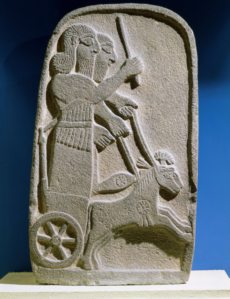 Stock Photo: 862-1668 Assyrian Stele From Tell Asmar