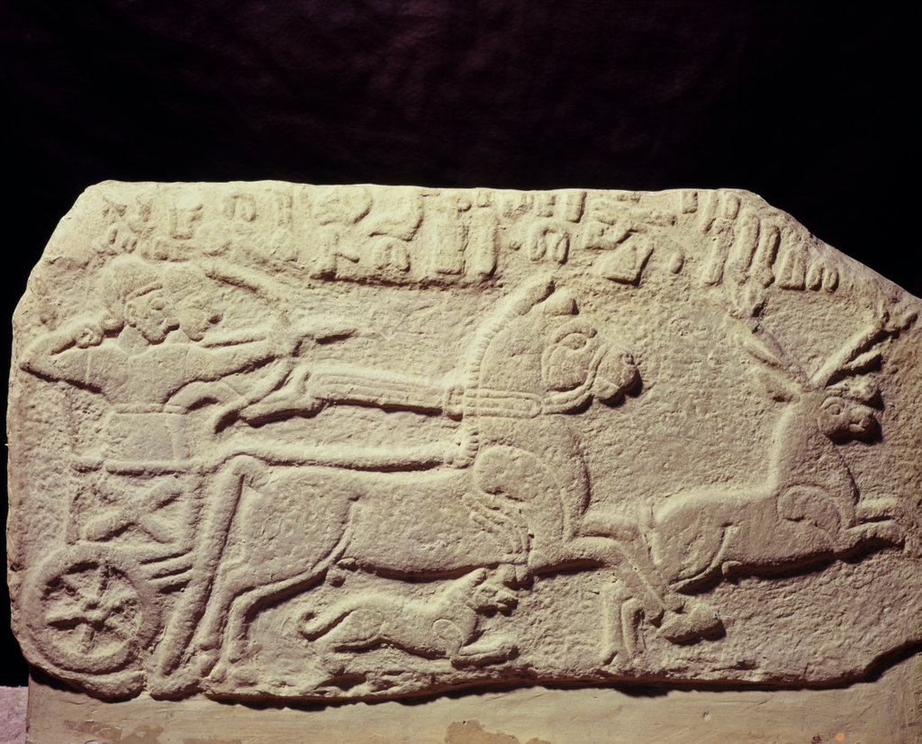 Stock Photo: 862-1729 Hunting Scene