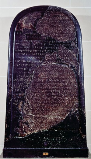 Stele Of King Mesha Of Moab 