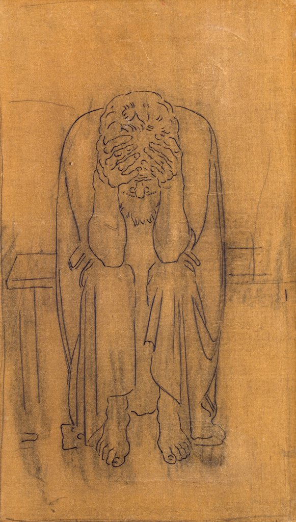 Stock Photo: 866-5160 Dark Genius