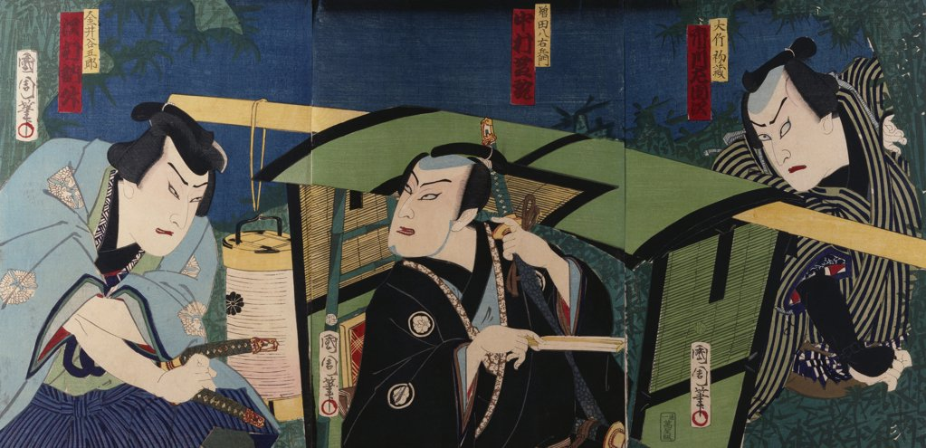 An oban triptych depicting a nocturnal scene with three actors before a Palanquin with illuminated lantern to the front. Toyohara Kunichika (1835-1900). Woodblock print. : Stock Photo