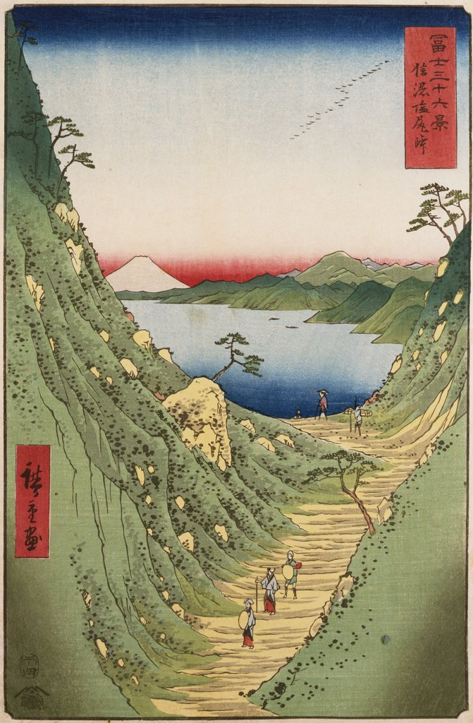 Stock Photo: 866-7320 Shiojiri Pass in Shinano Province, from 'Thirty Six views of Mount Fuji'. Ando Hiroshige (1797-1858). oban tate-e, 1858.