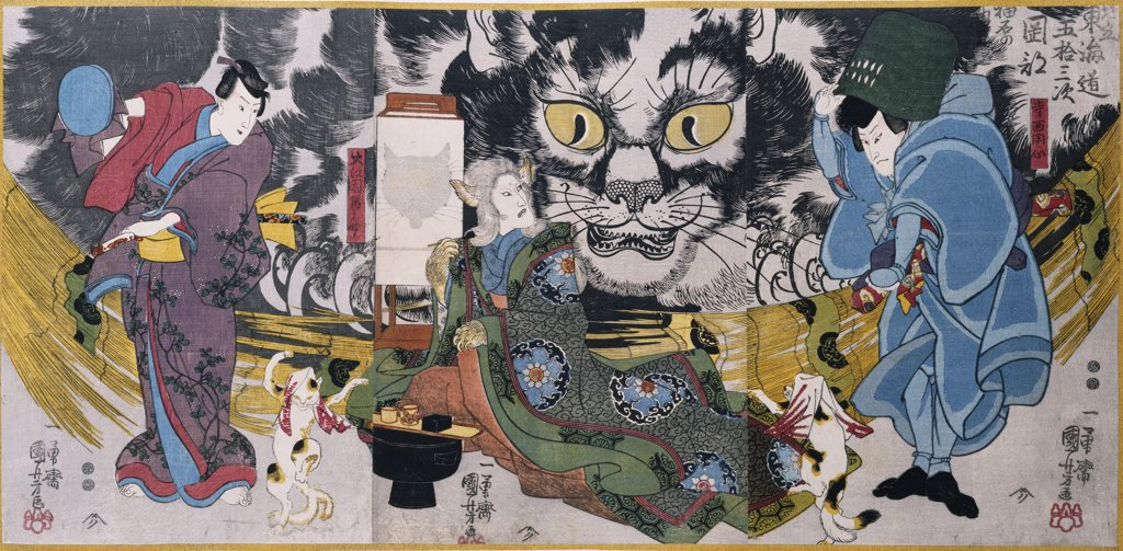 A Kabuki scene with the Cat Witch of Okabe. From the series 'Comic Parts for the Twelve Signs: Theatrical Caricatures'. Utagawa Kuniyoshi (1797-1861). oban triptych. : Stock Photo