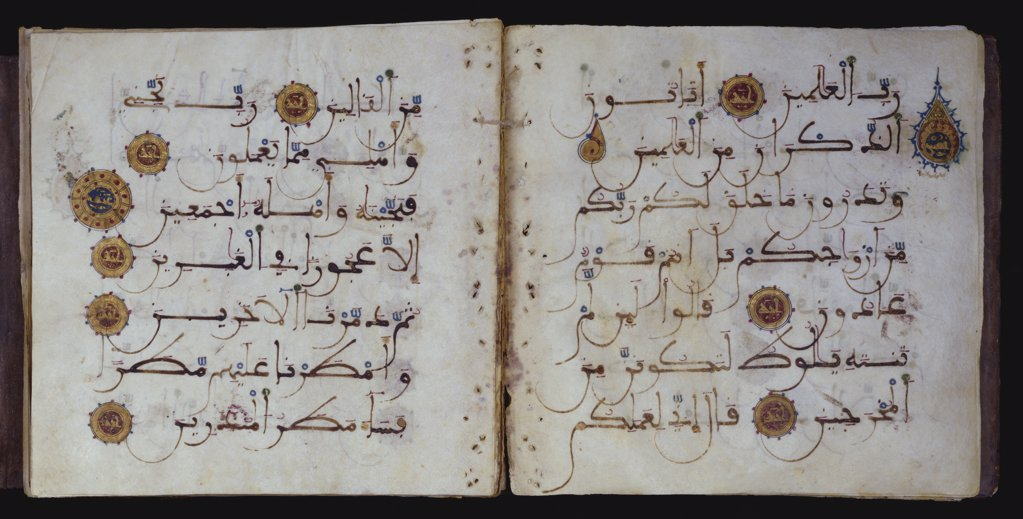 Stock Photo: 866-7689 Qur'an section. Manuscript on vellum. Spain or North Africa, 13th Century, 20.5 x 20.5cm.
