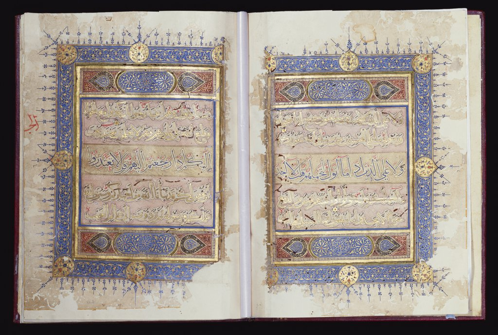 Stock Photo: 866-7701 Qur'an section: Juz XI. Sultanate, fifteenth century. Manuscript on cream paper, text: 19.7 x 13.3cm, folio: 27.9 x 21.6cm.