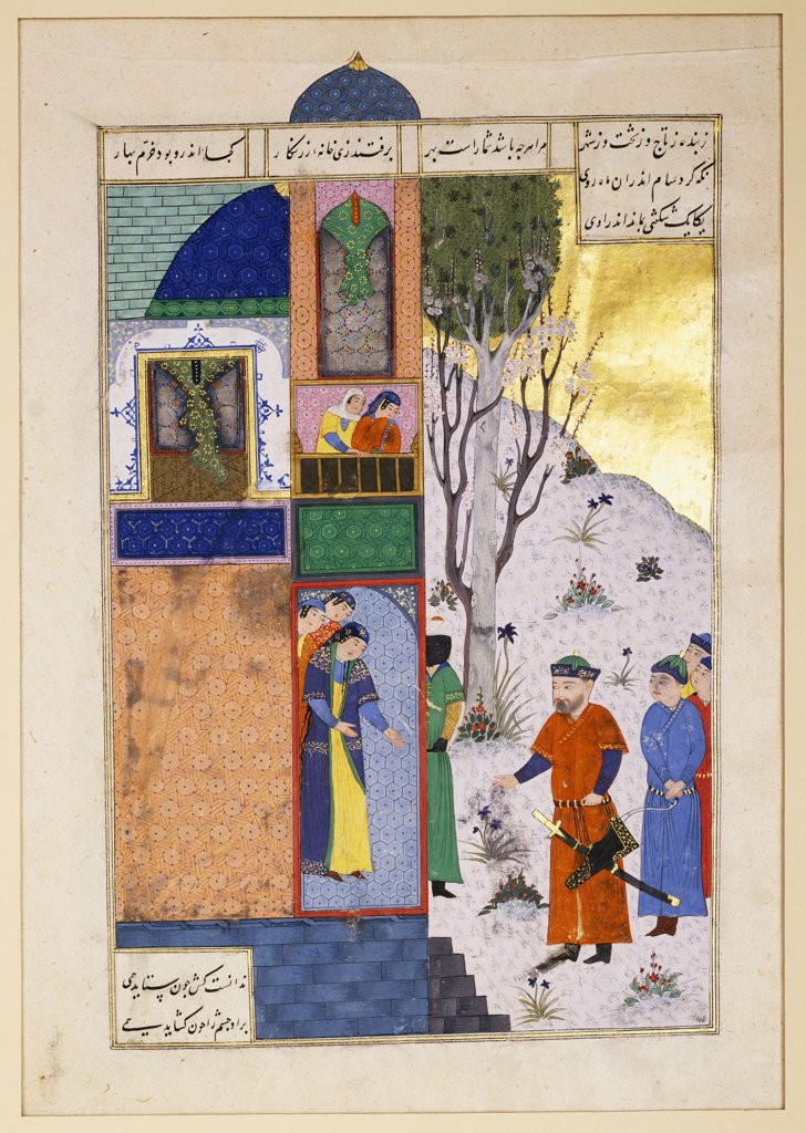 Stock Photo: 866-7721 The Quest of Salm. From a Shahnameh, gouache heightened with gold on paper. Shiraz, circa 1460, miniature, 22.8 x 15.2cm.