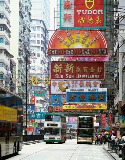 Stock Photo: 869-1397 Store signs in a market, Hong Kong, China