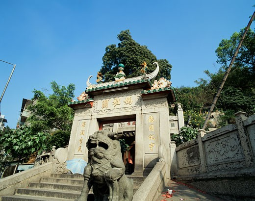 Stock Photo: 869-481 Ma Kok Mui Temple