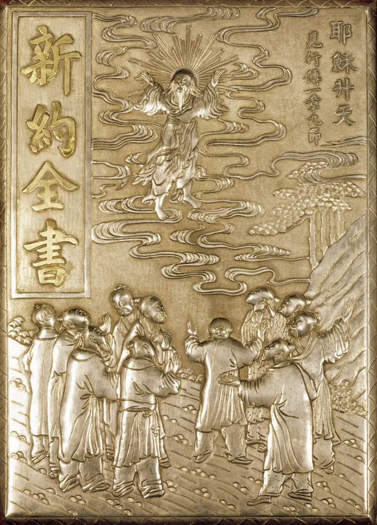 Ascension: Chinese New Testament Cover, 1910 A.d., Chinese Art, Silver, American Bible Society, NY, USA : Stock Photo