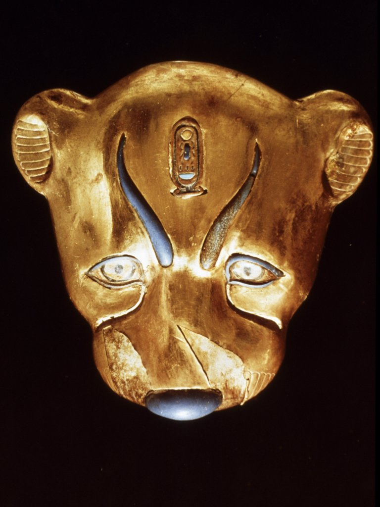 Tutankhamen: Leopard Head