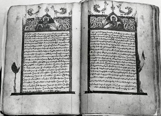 Stock Photo: 995-103318 Armenian Bible, 15th Century, Manuscripts