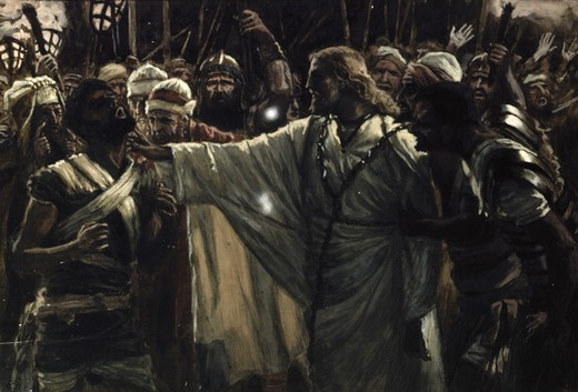 Christ Healing the Ear of Malchus